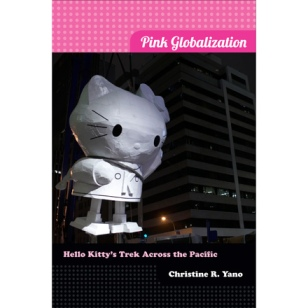 PinkGlobalization-Hello Kitty